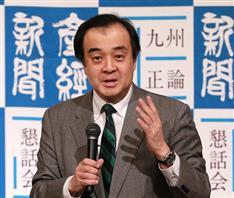 九州正論 東アジア、勢力バランス一変を懸念 米トランプ次期大統領「経済的なナショナリスト」