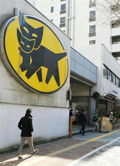 東京・銀座にあるヤマト運輸の集配拠点。取扱量の急増などでサービスの見直しが求められている =3月17日