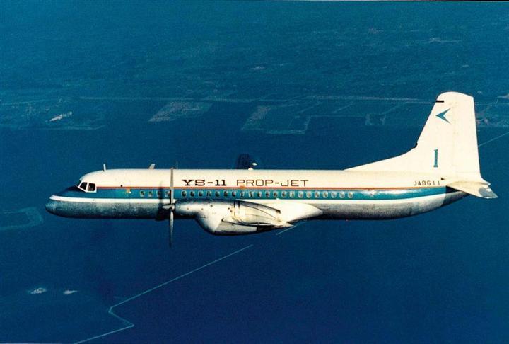 戦後初の国産旅客機「YS-11」。生産は、三菱重工業や川崎重工業、富士重工業など日本を代表するメーカーが分担して行った(三菱重工業提供)
