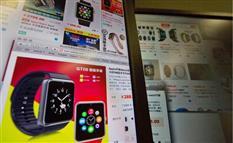 早くも類似品…中国「アップルウォッチ」狂想曲