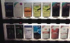 「エコー」「わかば」など、国産紙巻きたばこ6銘柄値上げへ