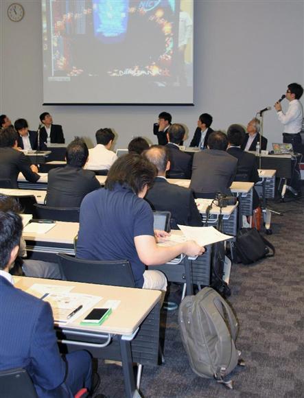 警察庁や総務省が参加して開かれた「SECCON」の日程発表会。都内の会場には例年後援をしている警察庁や総務省のほか、新たに加わった外務省と公安調査庁の担当者も列席、政府のさまざまな機関が、サイバーセキュリティー人材を欲していることが示された。=9日、東京都千代田区