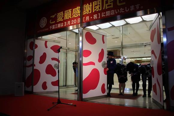 ゆっくりとドアが閉められた三越千葉店=20日、千葉市中央区の三越千葉店(林修太郎撮影)