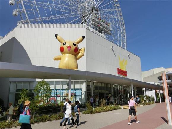 エキスポシティでサノヤスグループが運営する「ポケモンEXPOジム」=大阪府吹田市