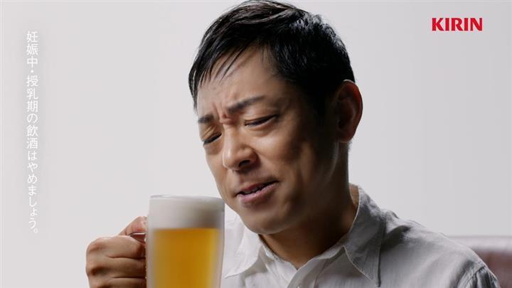 キリン ビール cm