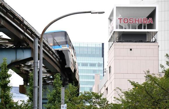 東芝は半導体子会社の売却をめぐり、最後まで判断が揺れた=東京都港区
