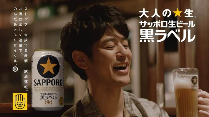 サッポロ ビール cm 俳優