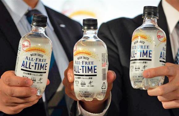 ペットボトル入りの透明なノンアルコールビールテイスト飲料 「オールフリー オールタイム」コンビニエンスストア限定新 ...