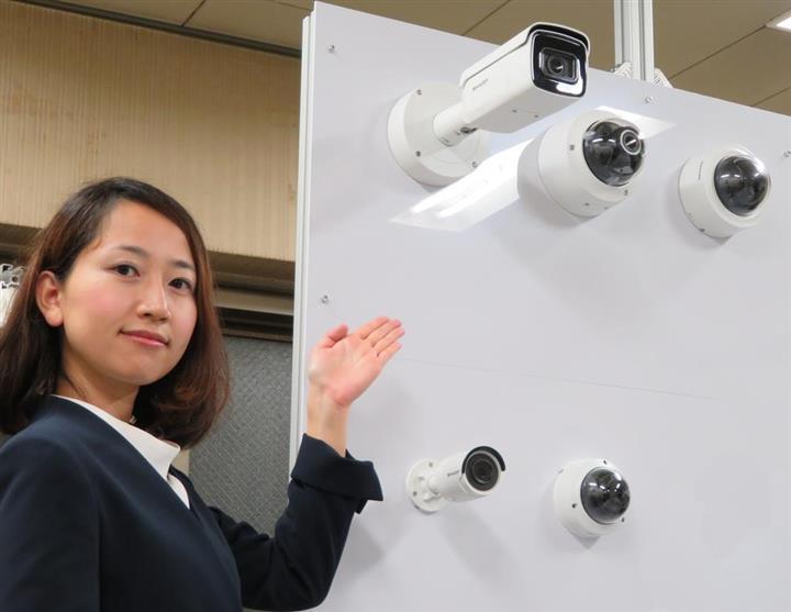 監視カメラ市場に本格参入 シャープ、13機種投入:イザ!サイトナビゲーションPR監視カメラ市場に本格参入 シャープ、13機種投入PRPRPRPRPRPRトレンドizaアクセスランキングピックアップizaスペシャルPRPR得ダネ情報PR