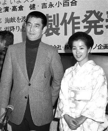 ■山田洋次監督「偉大な俳優」 山田洋次監督は「長い映画人生で巡り合った... 高倉健さん死去 各