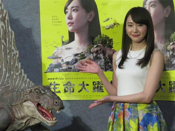 NHKスペシャル「生命大躍進」の取材会に出席した新垣結衣 NHKスペシャル「生命大躍進」の取材会