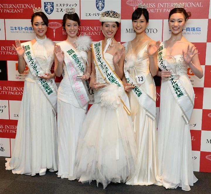 ヴィーナス インターナショナル 日本 代表 二階堂夢 巨乳美少女ヴィーナスインターナショナル日本代表がAVデビュー