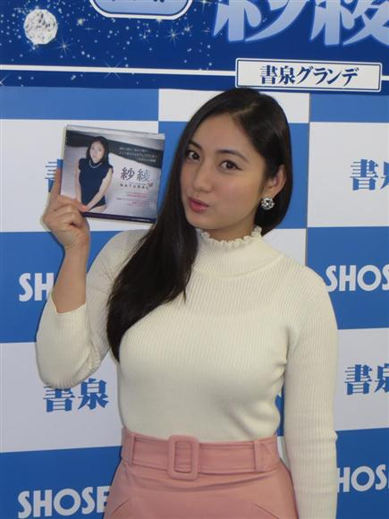 紗綾の画像 p1_3
