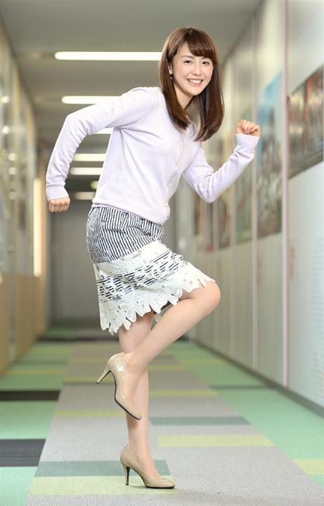 宮司愛海の画像 p1_23