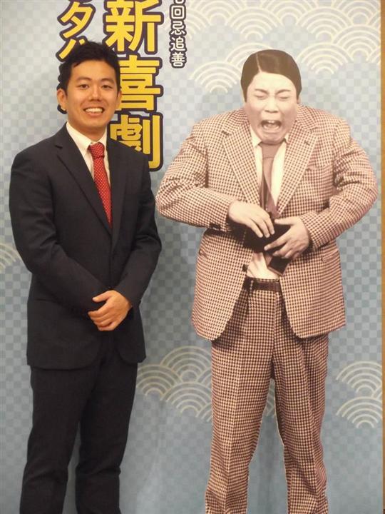 扇 治郎 藤山