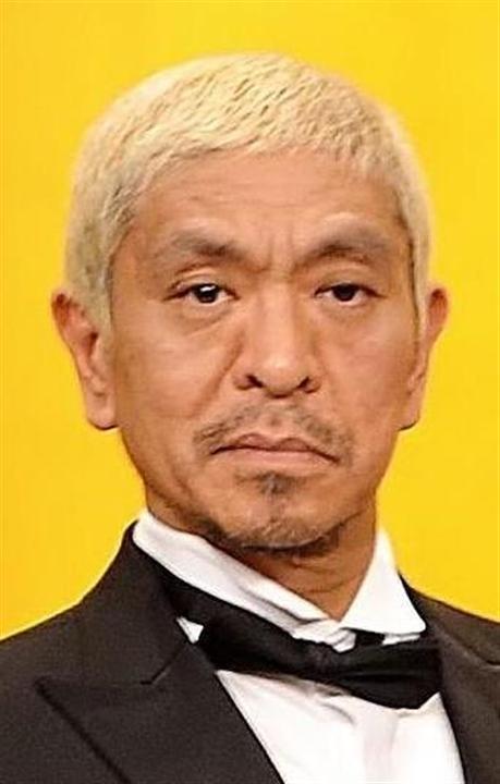 松本人志、ゆうこりん夫不倫騒動で芸能人との結婚「腹をくくらないと」:イザ! 松本人志、ゆうこりん