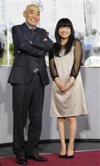 柄本明、NHKドラマ主演で「セリフが多くて疲れました」