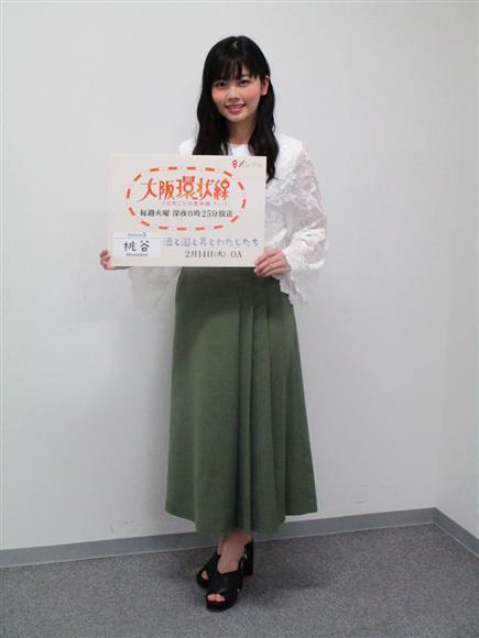風呂 大阪駅 お風呂 : 小芝風花「お風呂で歌ってます ...
