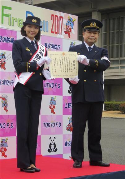春の火災予防運動で上野消防署の一日消防署長を務め... 一日消防署長を務めた渡辺舞、芦田愛菜の難