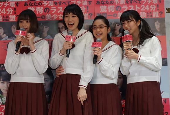 映画「暗黒女子」の公開直前イベントに出席した左から玉城ティナ、飯豊まりえ、平祐奈、小島梨里杏