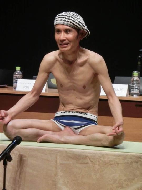 片岡鶴太郎の画像 p1_16