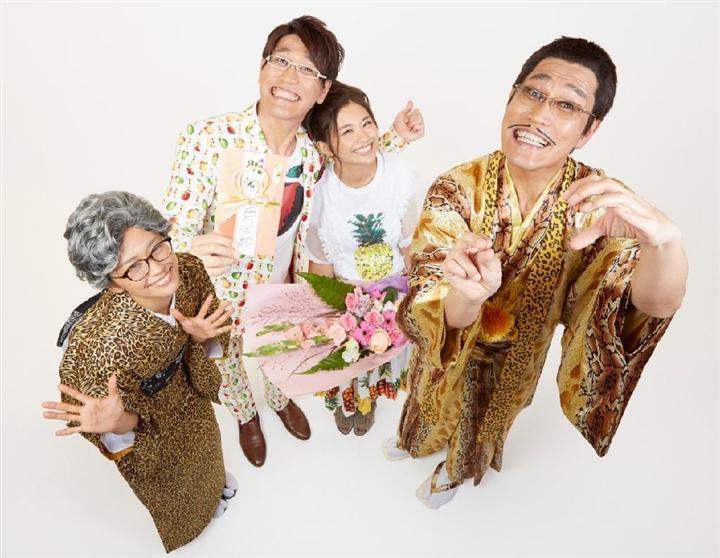古坂大魔王の画像 p1_22