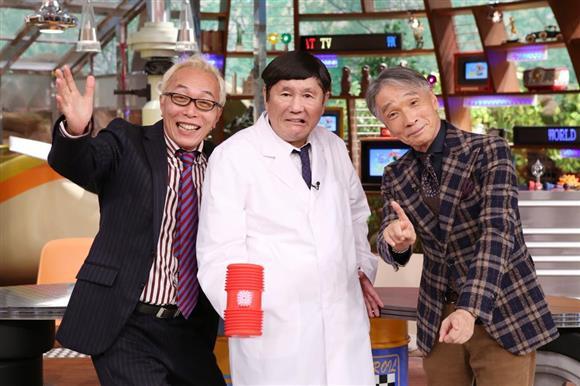 日本テレビ「世界まる見えテレビ特捜部」(左から)所ジョージ、ビートたけし、堺正章