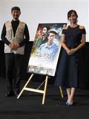 吉木りさが日本・キューバ合作映画「エルネスト」に感激 「まるでドキュメンタリー」