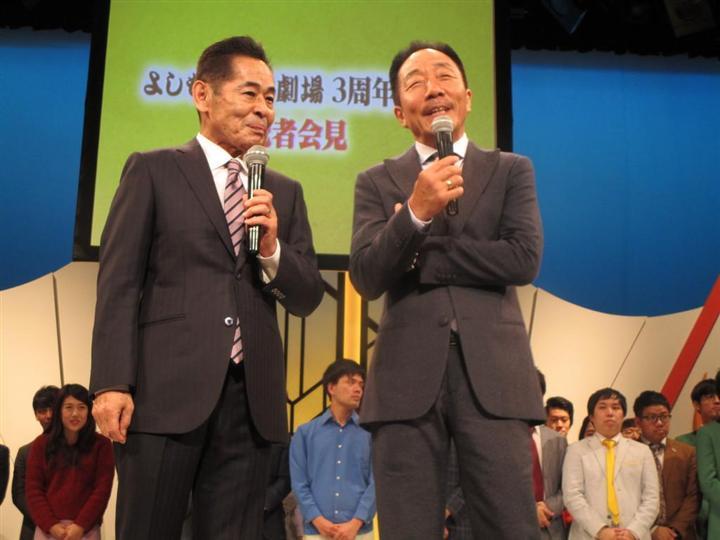 中田カウス・ボタンの画像 p1_38