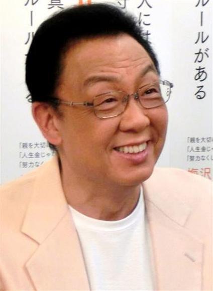 梅沢富美男の画像 p1_2