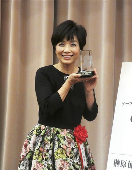 「ケーブルマン・オブ・ザ・イヤー2017」の贈呈式に出席した榊原郁恵=東京・内幸町