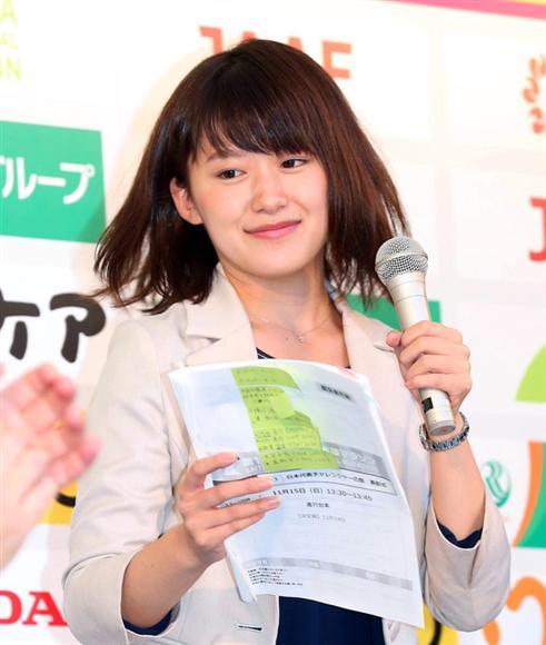 尾崎里紗 (アナウンサー)の画像 p1_2
