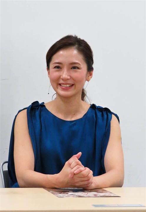 笹本 玲奈