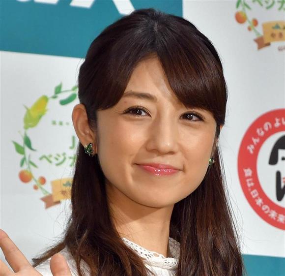 小倉優子の画像 p1_13