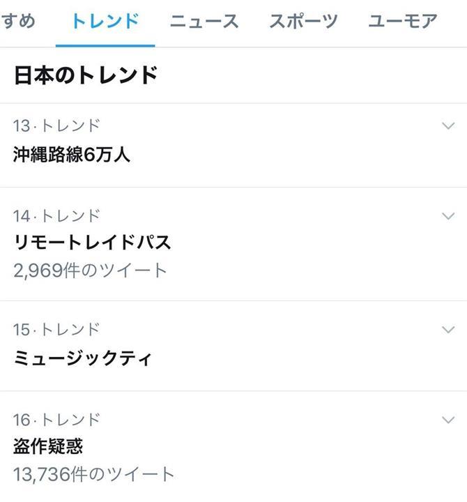 エール ミュージック ティーチャー 役