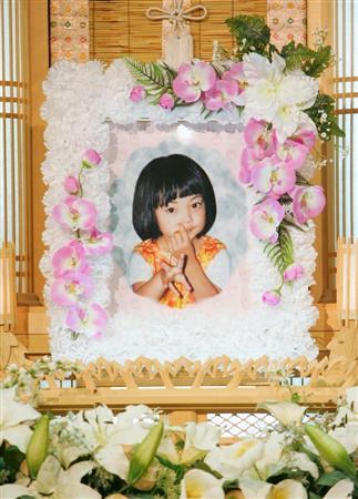 関与ほのめかしていた無職男を逮捕 栃木の小1女児殺害事件のフォトスライドショー:イザ!