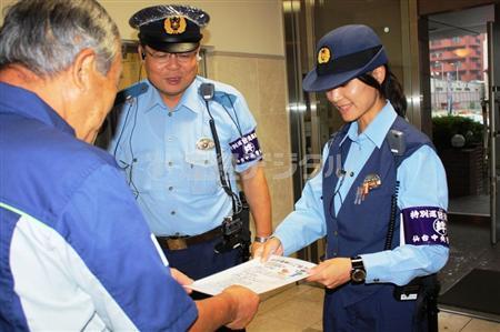 巡回 カード 警察 連絡 警察の巡回連絡カードについて