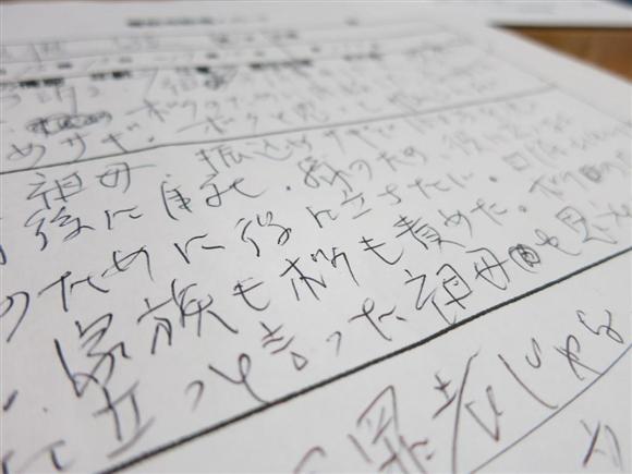 篠原鋭一さんが自殺者の遺族から聞き取ったメモには、家族を責めたことを悔やむ言葉が並ぶ