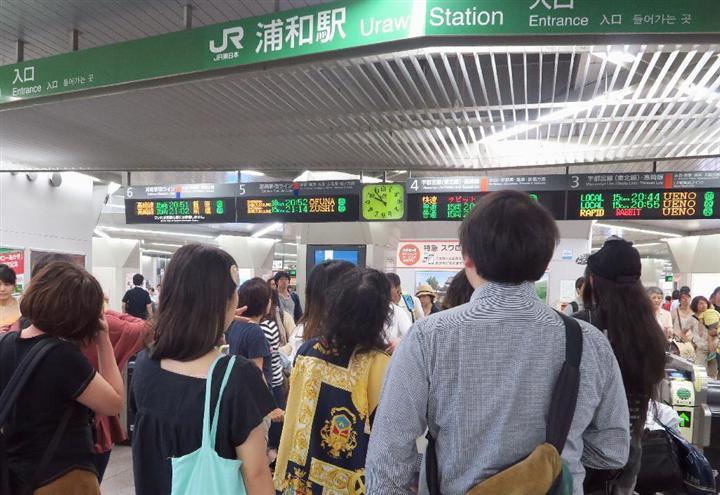 jr 埼京 線 運行 状況