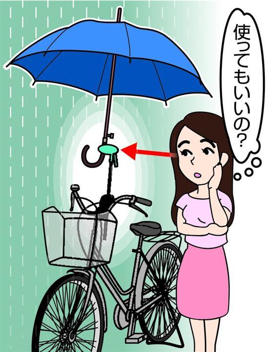 ... 自転車運転で厳罰化1カ月