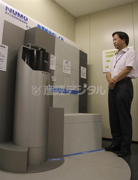 「核のごみ」処分地選定はババ抜きの様相 3割の自治体が説明会の出席見合わせ(2):イザ!サイトナビゲーションPR「核のごみ」処分地選定はババ抜きの様相 3割の自治体が説明会の出席見合わせ原発から出る高レベル放射性廃液を「ガラス固化体」して地層処分する方法を示した模型=東京都港区の原子力発電環境整備機構その他の写真PR産経ネットショップPRPRトレンドizaアクセスランキングピックアップizaスペシャルPRPR得ダネ情報PR