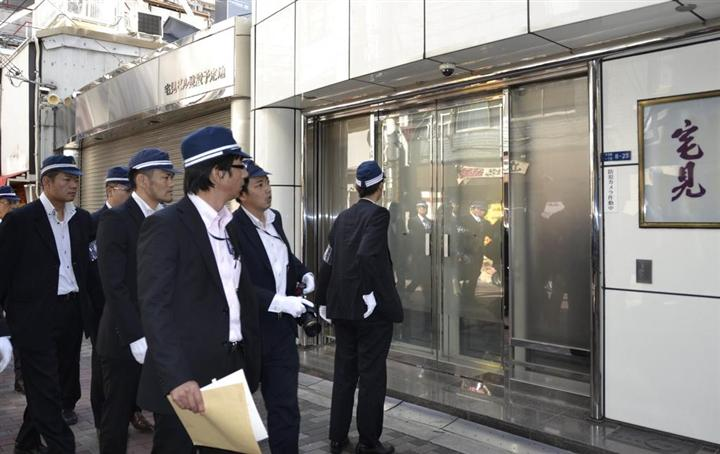 神戸山口組・宅見組を家宅捜索 兵庫県警、最高幹部の逮捕に絡み:イザ!