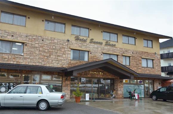 ホテル 事件 ストン サニー