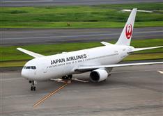 日航のパイロットが飲酒後に警官殴り逮捕、あおりで小松-羽田便が欠航