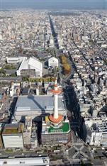 「京都駅に珍しいポケモン」同僚女子高生連れて午前3時に… 容疑でアルバイトの女性を摘発