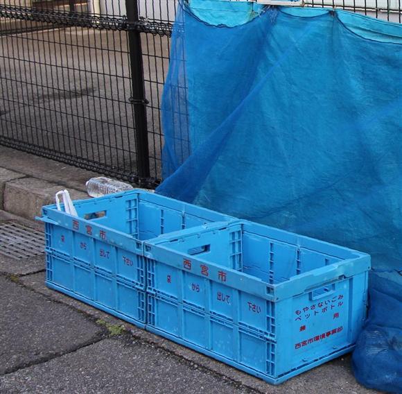 兵庫県西宮市で盗難が相次いでいる不燃ごみの回収に使われるプラスチック製コンテナ。ごみ置き場に置いたままになっていることも多い