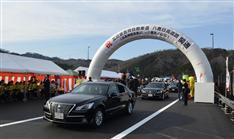 開通直後に通行止め…北近畿豊岡自動車道 事故3件が相次ぎ発生