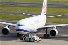 中華航空機が30分立ち往生 成田空港の誘導路