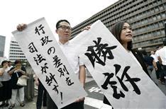 「よっしゃ!」歓声、女子生徒ら涙 朝鮮学校無償化、大阪訴訟判決は疑問だらけ