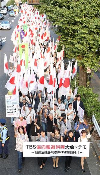 TBSの報道姿勢についてデモ行進する人々。前列左から2人目は我那覇真子さん=9日午後、東京都内(古厩正樹撮影)